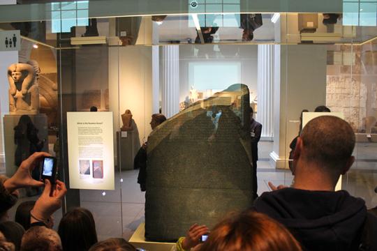 Rosetta Stone, British Museum, London, England