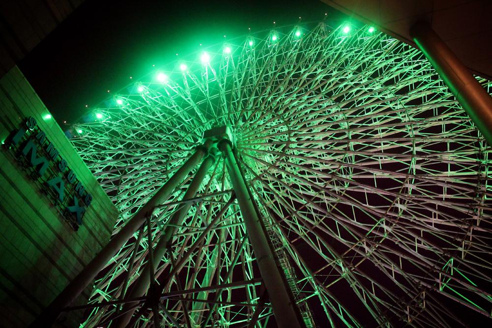 Miramar Entertainment Park, Taipei, Taiwan, Ferris wheel