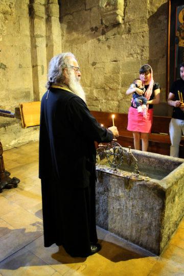 Georgian baptism